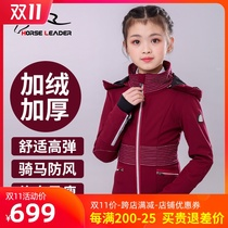 Ten years old shop more than 20 colors autumn and winter equestrian equipment set plus velvet warm childrens equestrian clothing thickened.