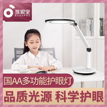 Hasbro eye protection light student desk lamp learning special childrens eye protection.
