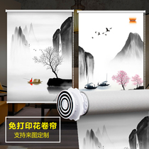 Guangdong sales of more than a hundred guaranteed roll curtain hole-free installation curtain new Chinese-style printed curtain mountain water mood