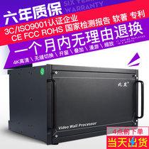 Мега-дисплей многоэкранный сращивание процессор видео декодер внешней диаграммы
