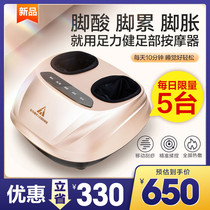 Foot health old man foot massager intelligent massage foot multi-functional fully automatic home foot acuity foot treatment machine