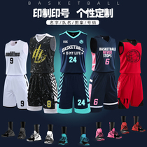 Basketball suit mens college game sports custom training blue jersey