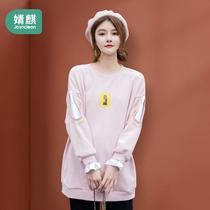 Беременные женщины магазин Chaozhou горячие продажи более тысячи и девяти лет магазин одежды беременных женщин осенней одежды моды свободно чистой красной личности 2020