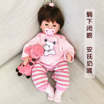 The eight-year-old shop promises to talk to a simulated baby rag doll re-born doll
