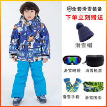 Guangdong sold more than 100 kinds of size childrens ski wear boys and girls divided wind-proof waterproof warm ski pants