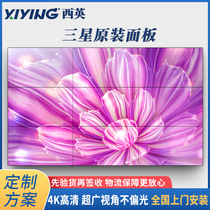 2019 new store to ensure LCD seamless HD large-screen stage KTV monitoring stitched TV wall.