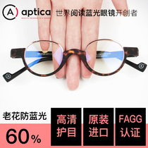 Blu-ray glasses Aptica import anti-old flower mirror old man HD male degree reading.