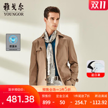 Yagor windcoat autumn mens business leisure fashion handsome trend.