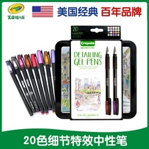 Painted Lecrayola Art Master 20 Color Neutral Pen Iron Box.