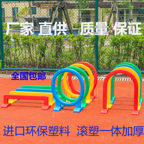 Childrens Drilling Tunnel Seven-year-old shop 15 colors drill hole tunnel kindergarten outdoor sports equipment game circle arch.