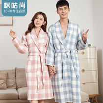 2019 new store 14 colors three-layer gauze bathrobe couple men and women long a pair of robes pure cotton sleep.