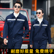 Spring autumn and winter long-sleeved work clothes set mens cotton wear-resistant double-decker construction site steam