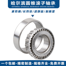 Bearing parts 2019 new store nine color bearing parts Harbin conical roller 30202 30203 30204 3020